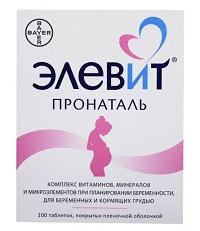 Витамины для беременных и кормящих мам какие лучше 1018