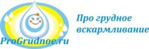ProGrudnoe.ru