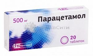 Парацетамол при грудном вскармливании как применять