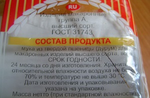 макароны этикетка